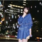 CD)「ネト充のススメ」オープニングテーマ〜サタデー・ナイト・クエスチョン/中島愛 (VTCL-35261)