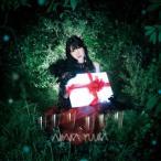 CD)「ネト充のススメ」エンディングテーマ〜ひかり,ひかり/相坂優歌(初回出荷限定盤)(DVD付) (VTZL-137)