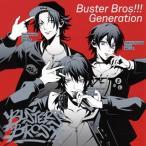 CD)�֥ҥץΥ����ޥ���-Division Rap Battle-�ס�Buster Bros!!! Gener (KICM-3331)