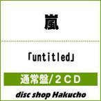 【CD】  2017/10/18発売