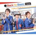 CD)Trignal/Back to Basic(初回出荷限定盤(豪華盤))(DVD付) (LACA-35692)