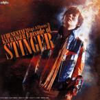 CD)「宇宙戦隊キュウレンジャー」ミニアルバム3 Episode of スティンガー (COCX-40166)