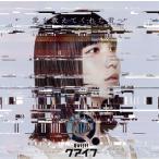 CD)クアイフ/愛を教えてくれた君へ(通常盤) (ESCL-4947)