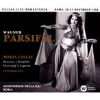 ワーグナー 舞台神聖祝典劇 パルジファル 全曲 イタリア語歌唱版  1950年11月20 21日ローマ ライヴ  SACD WPGS-10025