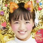 CD)ばってん少女隊/MEGRRY GO ROUND(ちょ〜しゅ〜ハスキー盤)(初回出荷限定盤(初回生産限定) (VICL-37341)