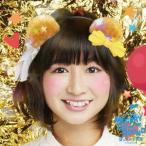 CD)ばってん少女隊/MEGRRY GO ROUND(春のセーター盤)(初回出荷限定盤(初回生産限定)) (VICL-37343)