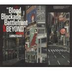CD)「血界戦線&BEYOND」オリジナルサウンドトラック/岩崎太整 (THCA-60176)