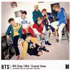 CD)BTS (防弾少年団)/MIC Drop/DNA/Crystal Snow(初回出荷限定盤A)(DVD付 (UICV-9267)