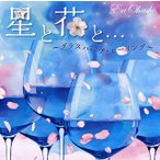 CD)�綶����/���Ȳ֤ȡġ����饹�ϡ��ס��ҡ���� (KICS-3667)