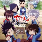 CD)「ちるらん にぶんの壱」キャラソング (WPCL-12757)