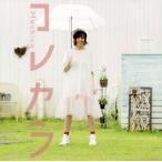 CD)Machico/コレカラ(初回出荷限定盤)(DVD...