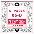 CD)���ܥƥ�Ӳ��ڥߥ塼���å��饤�֥� �롼��&��շ�06-D (VPCD-86090)