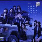 【CD】  2018/01/24発売
