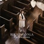 CD)村川梨衣/RiESiNFONiA(通常盤) (COCX-40277)