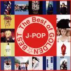 CD)�����٥��ȡ����֡�������ǥ���٥��ȡ�J-POP�� (MHCL-30484)