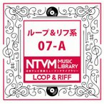 CD)���ܥƥ�Ӳ��ڥߥ塼���å��饤�֥� �롼��&��շ�07-A (VPCD-86098)