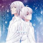 CD)�֥����ɥ�å��奻�֥��12��ED����Ρ���/MEZZO�� (LACM-14737)