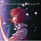 CD)「魔法使いの嫁」オリジナルサウンドトラック2 (VTCL-60469)