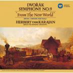 ドヴォルザーク 交響曲第9番 新世界より  シベリウス 交響曲第2番他
