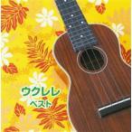 CD)������� �٥��� (KICW-6177)