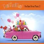 CD)FUN! FUN! FUN!-The Best Drive Music 2- (UICZ-1683)