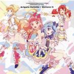CD)�֥������ĥե��!��OP/ED�ơ��ޥ�������꤬�Ȣ������/Believe it/BEST FRI (LACM-14746)