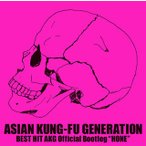 CD)ASIAN KUNG-FU GENERATION/BEST HIT AKG Official Bootl (KSCL-3054)