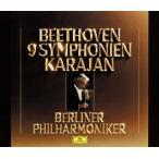 ベートーヴェン 交響曲全集