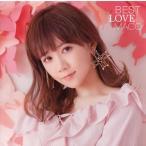 CD)MACO/BEST LOVE MACO(初回限定盤)(DVD付) (UICV-9283)