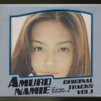 CD)安室奈美恵 with スーパー・モンキーズ/オリジナル・トラックス VOL.1 (UPCY-7472)