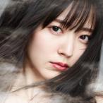 CD)鈴木愛理/Do me a favor(初回出荷限定盤)(Blu-ray付) (EPCE-7406)