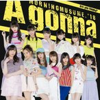 CD)モーニング娘。'18/Are you Happy?/A gonna(初回生