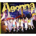 CD)モーニング娘。'18/Are you Happy?/A gonna(通常盤