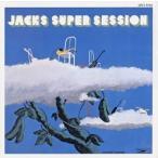 CD)ジャックス/ジャックスの奇蹟(初回出荷限定盤(生産限定)) (UPCY-9744)