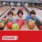 CD)SHISHAMO/SHISHAMO 5 NO SPECIAL BOX(初回出荷限定盤(完全生産限定盤)) (UPCM-9002)