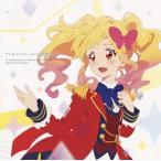 CD)「アイカツスターズ!」オリジナルサウンドトラック〜アイカツスターズ!の音楽!!02/onetrap (LACA-9633)