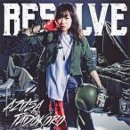 CD)田所あずさ/RESOLVE(アーティスト盤) (LACM-14776)
