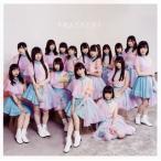 CD)アイドルカレッジ/AKATSUKI(DVD付盤)(DVD付) (YZPB-5113)