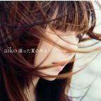 CD)aiko/���ä��ƤλϤޤ� (PCCA-15013) �ʽ����͡�