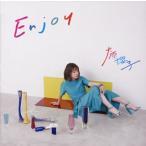 CD)大原櫻子/Enjoy(通常盤) (VICL-65026)