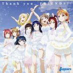 CD)「ラブライブ!サンシャイン!!」Aqours 4th LoveLive!-Sailing to the  (LACM-14800) (初回仕様)