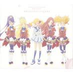 CD)「アイカツスターズ!」ベストアルバム1〜BRILLIANT☆STARS/AIKATSU☆STARS! (LACA-9635)