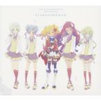 CD)「アイカツスターズ!」ベストアルバム2〜STARS☆SHOWER/AIKATSU☆STARS! (LACA-15732)