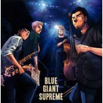 CD)BLUE GIANT SUPREME (UCCU-1574)