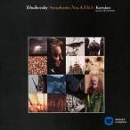 チャイコフスキー 後期3大交響曲集 ドヴォルザーク 交響曲第8番