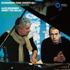 ラフマニノフ ピアノ協奏曲第2番他 チャイコフスキー ピアノ協奏曲第1番