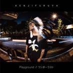 CD)降谷建志/Playground/ワンダーラスト(初回出荷限定盤) (VICL-37418)