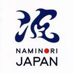 CD)NAMINORI JAPAN Official Compilation (WPCR-18068)