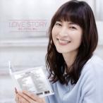 CD)ラブ・ストーリー〜ドラマティック・ミックス〜 (UICZ-8199)