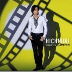CD)東儀秀樹/ヒチリキ・シネマ (UCCY-1088)